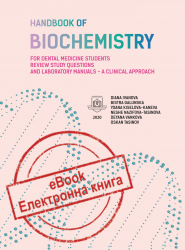 [eBook] Handbook of Biochemistry for Dental Medicine Students
