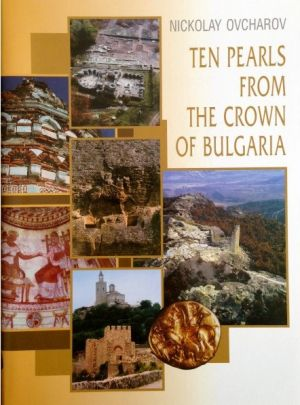 Ten Pearls from the Crown of Bulgaria